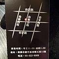 熊-日式料理名片10.jpg