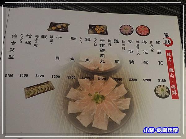 熊日式料理-menu (11)47.jpg