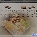 熊日式料理-menu (10)46.jpg