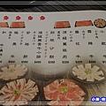熊日式料理-menu (12)48.jpg