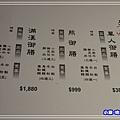 熊日式料理-menu (13)49.jpg