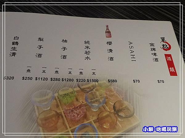 熊日式料理-menu (4)51.jpg