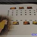 熊日式料理-menu (5)52.jpg