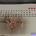 熊日式料理-menu (7)54.jpg