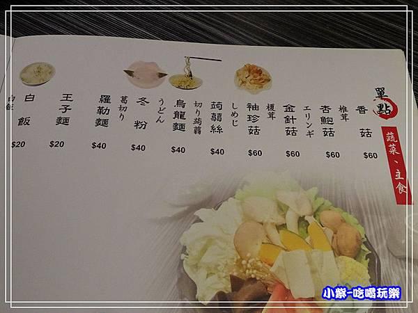 熊日式料理-menu (9)56.jpg