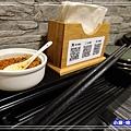 餐具、五味粉70.jpg