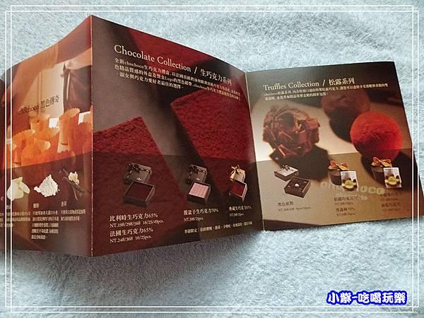 chochoco 產品menu (3)1.jpg