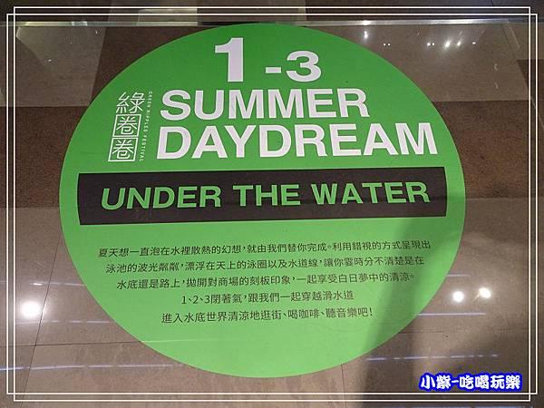 1-3游泳池 (2)9.jpg
