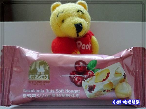 夏威夷果軟牛軋-蔓越莓 (2)6.jpg