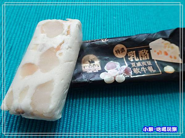 特濃乳酪夏威夷果軟牛軋 (1)33.jpg