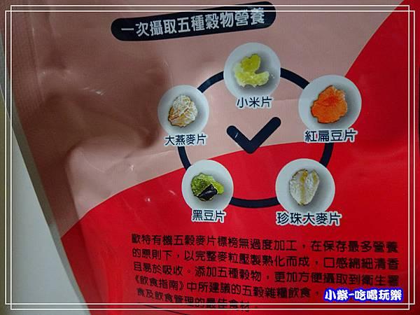 歐特有機五穀麥片 (4)19.jpg