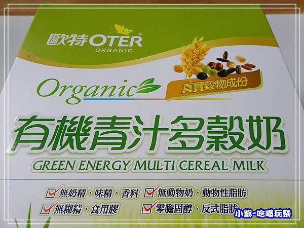 歐特有機青汁多穀奶 (9)32.jpg