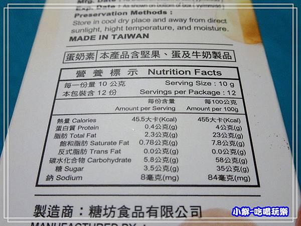 軟牛軋糖-原味(3)5.jpg