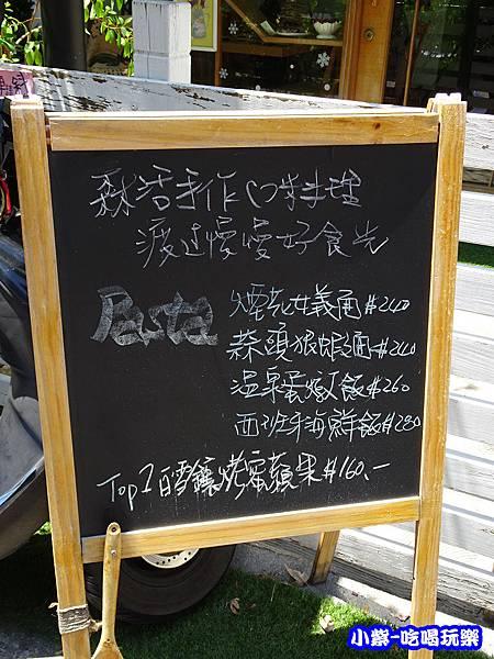 森渡-烘焙  (2)8.jpg