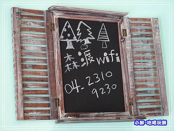 森渡-烘焙  (6)32.jpg