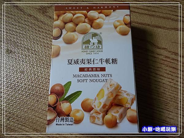 糖坊-夏威夷豆軟牛軋0.jpg
