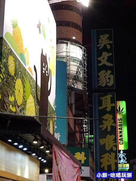 旺萊山土鳳梨酥-逢甲店 (1)0.jpg