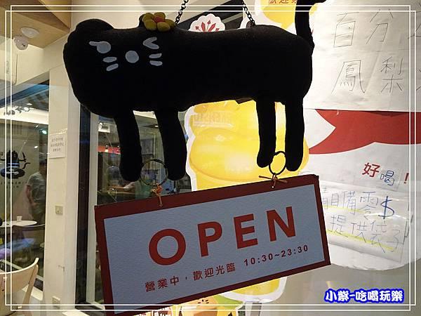 旺萊山土鳳梨酥-逢甲店 (10)0.jpg