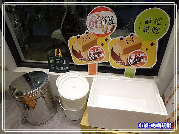 旺萊山土鳳梨酥-逢甲店 (3)7.jpg