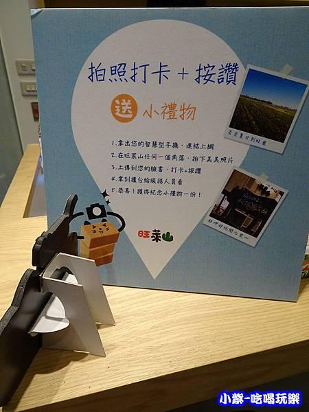 旺萊山土鳳梨酥-逢甲店 (4)4.jpg