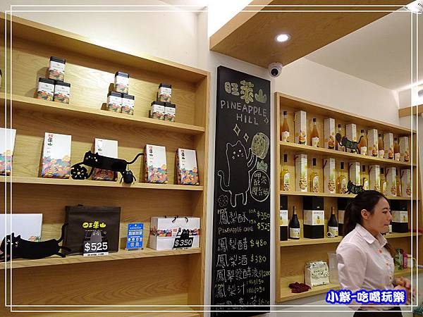 旺萊山土鳳梨酥-逢甲店 (6)10.jpg