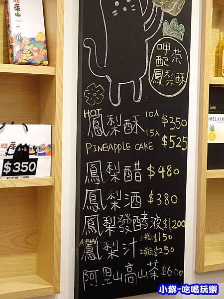 旺萊山土鳳梨酥-逢甲店 (7)2.jpg