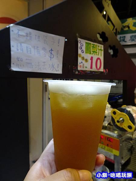旺萊山土鳳梨酥-逢甲店 (9)3.jpg