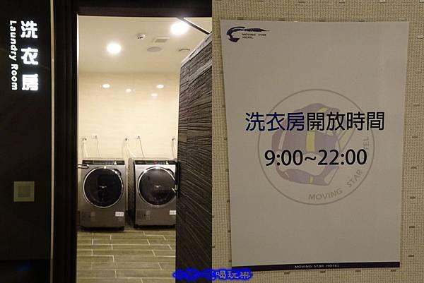 3F-洗衣間 (3).jpg