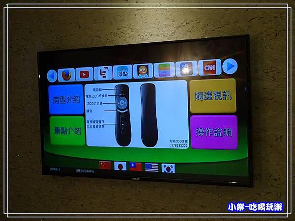 ZOD 操作-連手機 (2)28.jpg