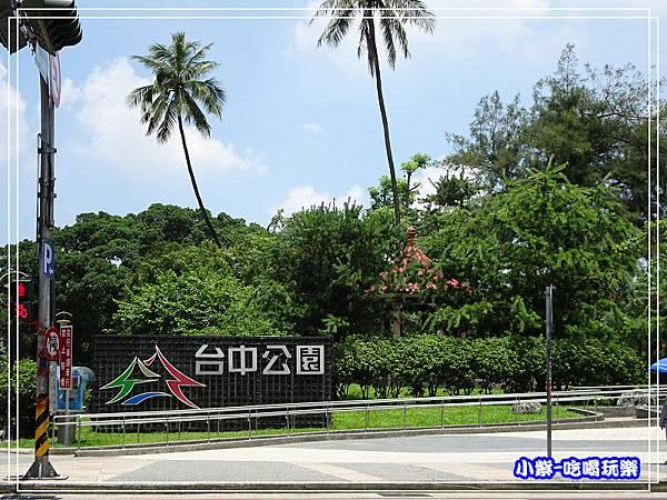 台中公園-大門口34.jpg