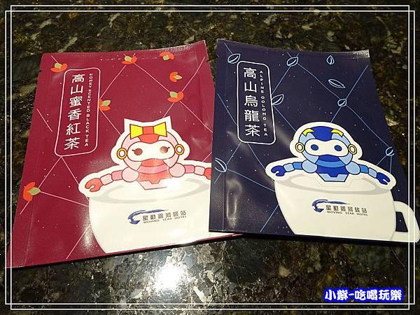 茶水區 (1)59.jpg