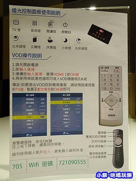 遙控器-使用說明 (2)19.jpg