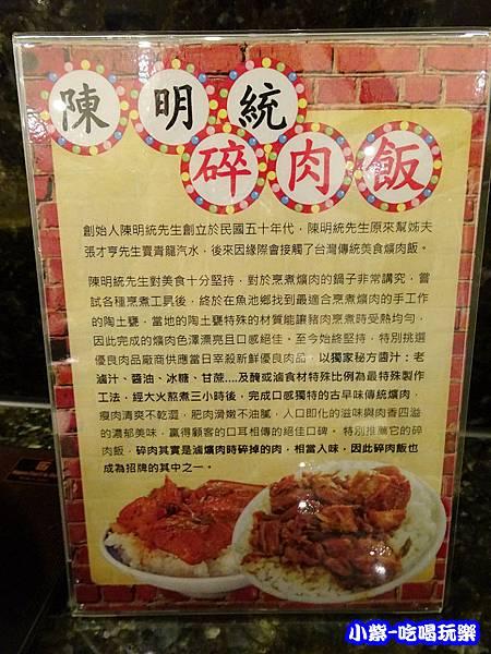 餐廳 (9)7.jpg