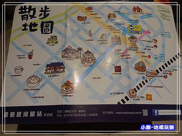 大台中旅遊地圖 (1)0.jpg