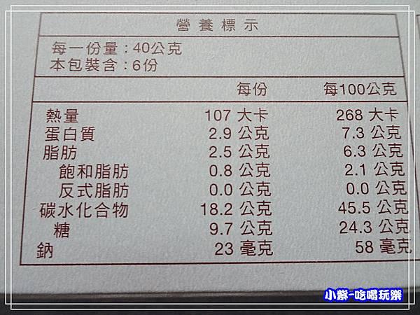 2016蜜豐糖蛋糕-原味 (1)0.jpg