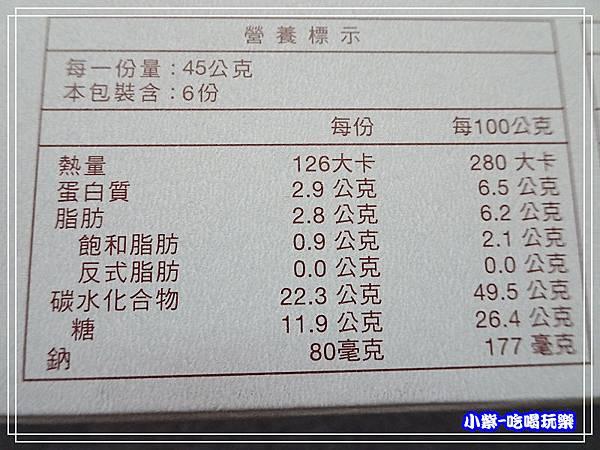 蜜豐糖蛋糕-老梅 (1)14.jpg