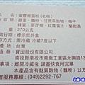 蜜豐糖蛋糕-老梅 (12)17.jpg