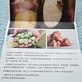 蜜豐糖蛋糕-老梅 (5)1.jpg