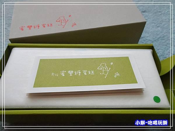 蜜豐糖蛋糕-老梅 (4)20.jpg