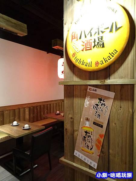 参匠居酒屋-新明夜市 (13)6.jpg