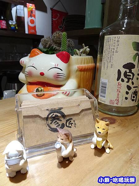 参匠居酒屋-新明夜市 (20)9.jpg
