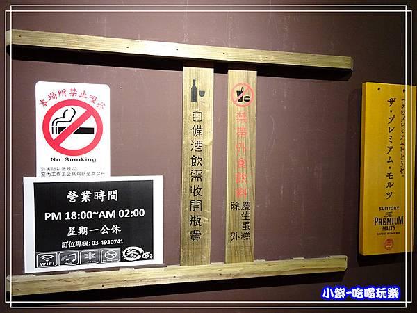 参匠居酒屋-新明夜市 (4)25.jpg