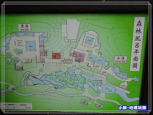 森林風呂泡湯 (6)11.jpg