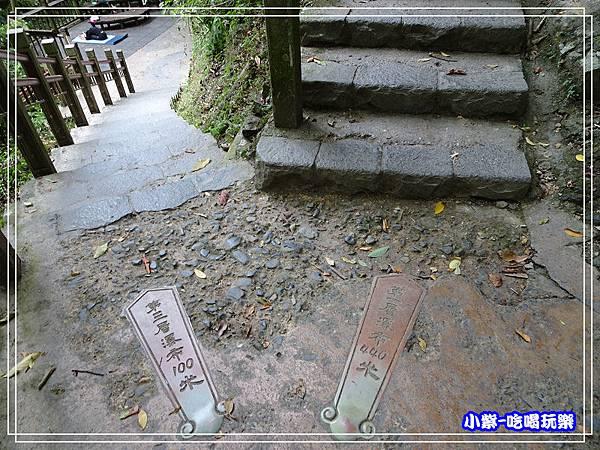 各層瀑布的距離 (2)3.jpg