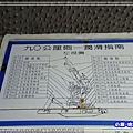 DSC03221122.jpg