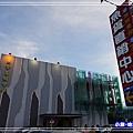 漁貨直銷中心 (1)166.jpg