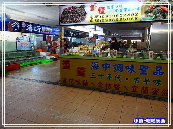 漁貨直銷中心 (2)167.jpg