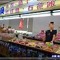 漁貨直銷中心 (4)169.jpg