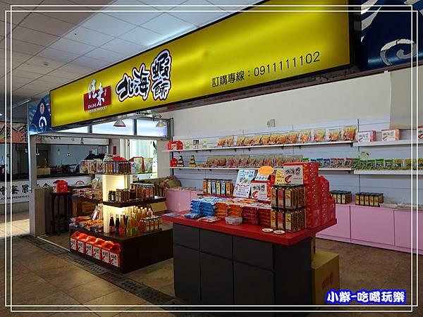 漁貨直銷中心 (7)172.jpg