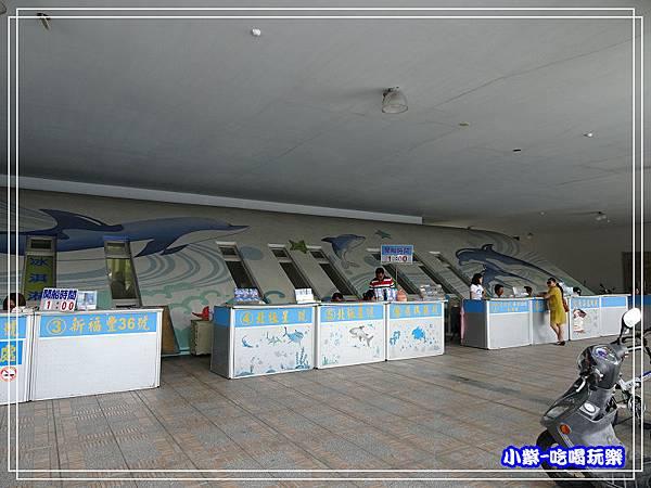 賞鯨報到櫃枱174.jpg